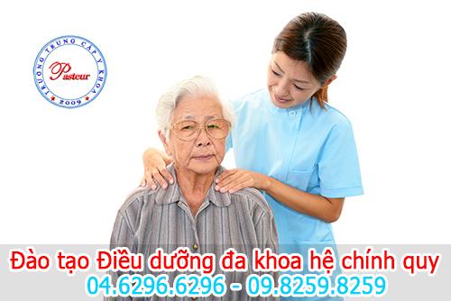 dao-tao-dieu-duong-da-khoa-he-chinh-quy