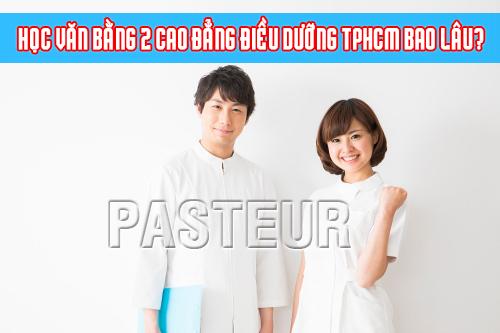 van-bang-2-cao-dang-dieu-duong-tphcm
