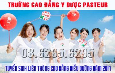 lien-thong-cao-dang-dieu-duong-tphcm