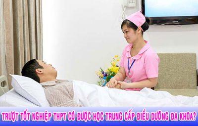 Trượt tốt nghiệp THPT có được học Trung cấp điều dưỡng đa khoa