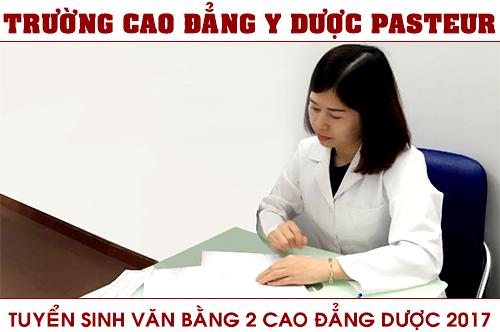 van-bang-2-cao-dang-duoc-tphcm